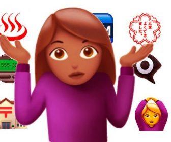 Descubre los emojis más raros que se han creado